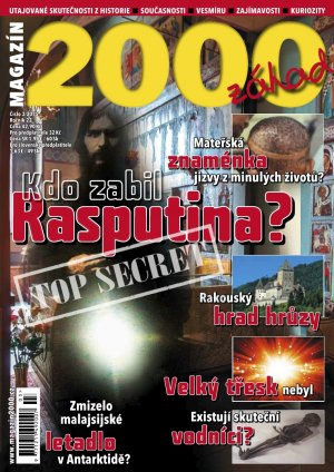 OBRÁZEK : magazin_2000.jpg